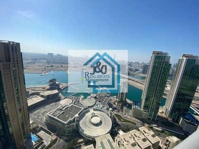شقة 3 غرف نوم للايجار في جزيرة الريم، أبوظبي - |SUPER HOT DEAL| wondrful 3BR APT. in reduced price.