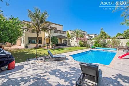 فیلا 4 غرف نوم للبيع في جميرا بارك، دبي - Must See - Vacant in July - Lush  Garden