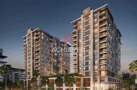 فلیٹ 2 غرفة نوم للبيع في مدينة محمد بن راشد، دبي - Genuine Re-sale | Ready - 21 | Contemporary living
