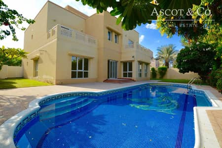 6 Bedroom Villa for Rent in The Meadows, Dubai - | Lake View | Private Pool | Meadows 5 |