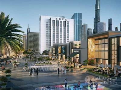 شقة فندقية  للبيع في جميرا، دبي - Remarkable New Hotel Investment at Rove City Walk