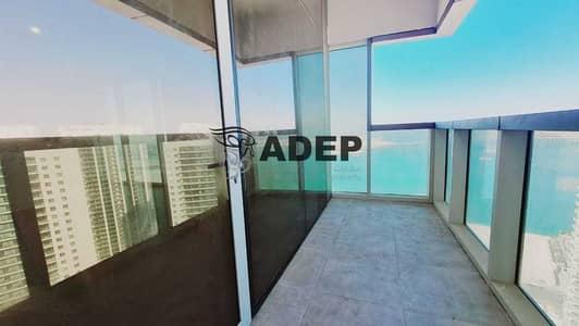 شقة 4 غرف نوم للايجار في جزيرة الريم، أبوظبي - Fantastic 4 Bedrooms - Plus 3 Stores- Huge Apartment
