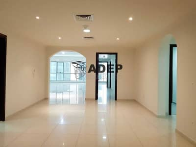 """3 Bedroom Apartment for Rent in Al Khalidiyah, Abu Dhabi - """"Hot Offer"""" Huge Size  Apartment With Parking"""