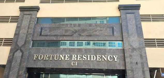 1 Bedroom Flat for Sale in Emirates City, Ajman - 3yrs. Payment plan w/ 15% D. P.  for 1 Bedroom Hall w/ Parking and ready to move in at Fortune Residency Emirates City Ajman