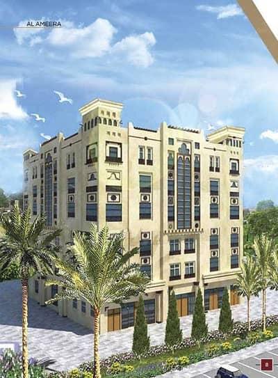 Studio for Sale in Al Ameera Village, Ajman - 5 years payment plan w/ 5% D/P only for Studio flat in Al Ameera Village Al Yasmeen Ajman  (Ready Q4 2021)