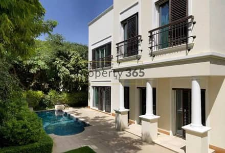 4 Bedroom Villa for Rent in Mohammed Bin Rashid City, Dubai - Elegance and luxury / 4 Bedrooms with Maid`s Room / Private Garden and Pool