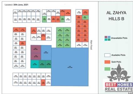 Plot for Sale in Al Zahia, Ajman - Excellent Opportunity to Buy Residential Plot in Al Zahya Hills