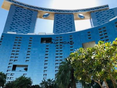 شقة 3 غرف نوم للايجار في جزيرة الريم، أبوظبي - Impressive View! High-Floor 3BR + M   2 Parking   Corner!