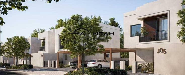 فیلا 3 غرف نوم للبيع في جزيرة ياس، أبوظبي - Grab this! Latest Investment Project! Incredibly Double row 2 BR!