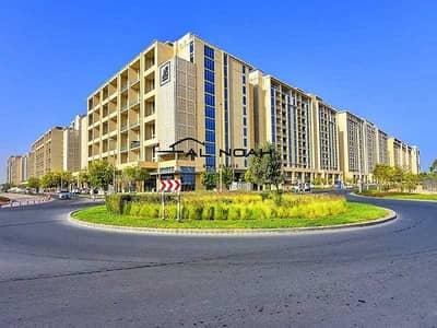 شقة 1 غرفة نوم للايجار في شاطئ الراحة، أبوظبي - Awesome Views! Modern 1 bedroom | Family-friendly Community and Amenities!