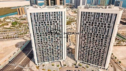 شقة 1 غرفة نوم للبيع في جزيرة الريم، أبوظبي - Move in now! Fabulous 1 BR | Superb Facilities! Prim Location