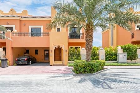 5 Bedroom Villa for Sale in Dubai Sports City, Dubai - Exclusive | 5 Beds | Corner Unit | Modern