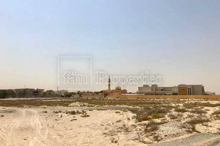 ارض استخدام متعدد  للبيع في محيصنة، دبي - Large school plot in residental area - Seize it