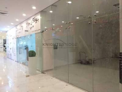 محل تجاري  للايجار في البرشاء، دبي - Retail shop: 2 Months free only 60k  Al Barsha 1