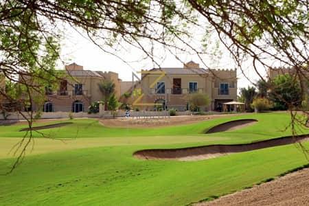 تاون هاوس 4 غرف نوم للايجار في دبي لاند، دبي - AMAZING  4 beds town house prime location