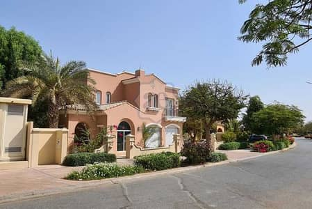 7 Bedroom Villa for Sale in Arabian Ranches, Dubai - Exclusive Type 12 | 7BR + Study | Back to back