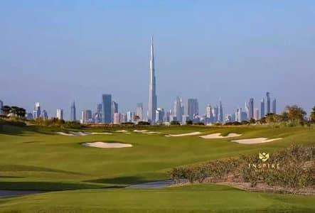 Industrial Land for Sale in Dubai Hills Estate, Dubai - Big Plot in Prime Location | Full Golf Community