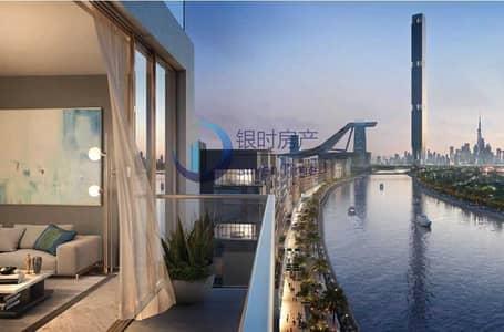 Studio for Sale in Meydan City, Dubai - No Broker Commission - Direct Resale Studio