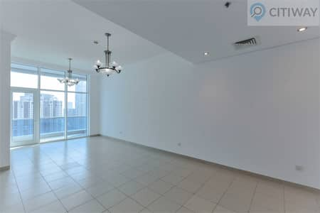 2 Bedroom Flat for Rent in Business Bay, Dubai - Spacious 2BR | 2 mos. FREE | Shiekh Zayed | Free Chiller