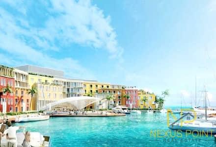 1 Bedroom Hotel Apartment for Sale in The World Islands, Dubai - Resale | Guaranteed ROI | Heart Of Europe 2 Island
