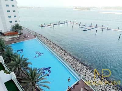 1 Bedroom Apartment for Rent in Palm Jumeirah, Dubai - Beach Access | Fully Furnished | Sea View