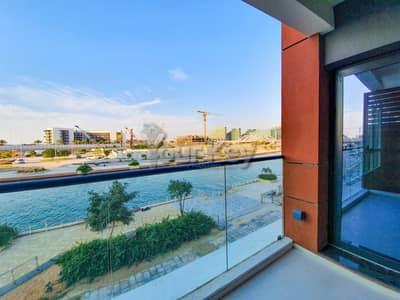 شقة 1 غرفة نوم للايجار في شاطئ الراحة، أبوظبي - Canal Views | 6 payments | All amenities