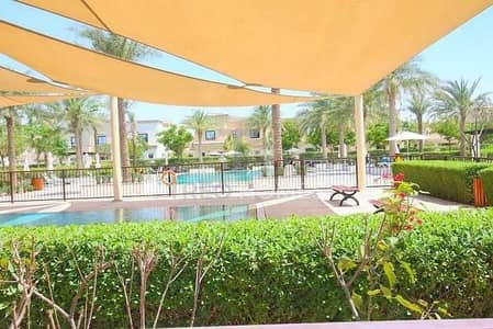 4 Bedroom Townhouse for Rent in Reem, Dubai - Four Bedroom + Maid Room Townhouse Available in Mira For Rent - Type 2E