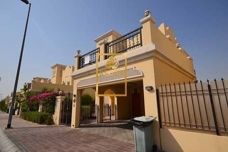 2 Bedroom Villa for Rent in Jumeirah Village Circle (JVC), Dubai - Two Bedroom Hall  Villa For Rent - Both Arabic & Mediterranean Available