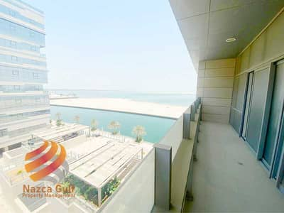 شقة 2 غرفة نوم للايجار في شاطئ الراحة، أبوظبي - Sea View Magnificent Apartment w Laundry Room -and Big Balcony