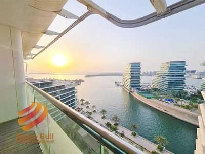 فلیٹ 2 غرفة نوم للايجار في شاطئ الراحة، أبوظبي - Seafront Glamorous Unit w Extraordinary Facilities
