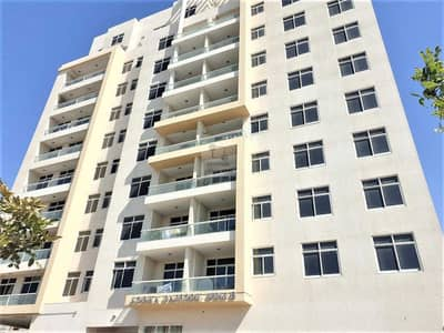 1 Bedroom Apartment for Sale in Jumeirah Village Circle (JVC), Dubai - 1bed with study in Sobha just 450 k