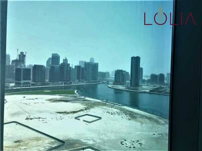 Office for Rent in Business Bay, Dubai - Office Space w/ Pantry and Washroom | Ready to move