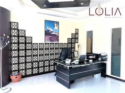 Office for Sale in Business Bay, Dubai - Best Investment   Prime Location   Fitted Office