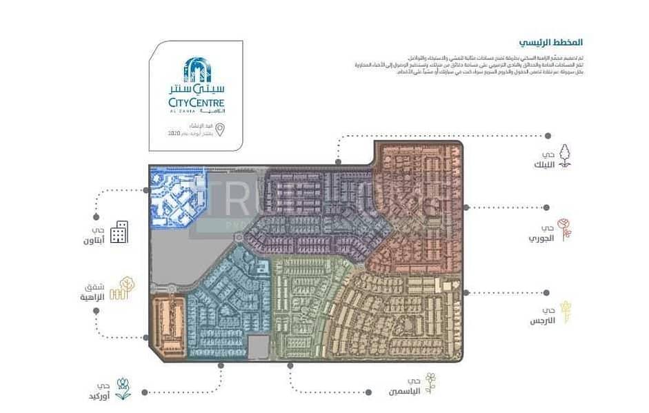 Own This Land in Al Zahia| Largest Plot | Corner