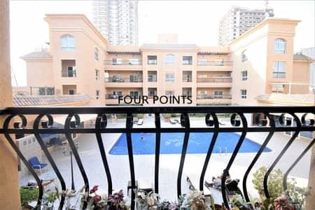 شقة 2 غرفة نوم للايجار في قرية جميرا الدائرية، دبي - Fully Upgraded 2 Bedrooms with  Pool View