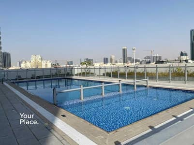 Building for Sale in Jumeirah Village Circle (JVC), Dubai - Great ROI  - Motivated Seller - Great Investment