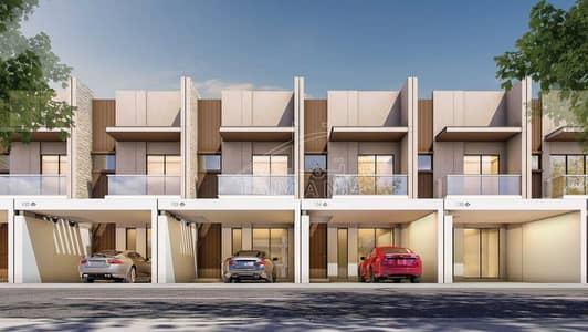 4 Bedroom Townhouse for Sale in Mohammed Bin Rashid City, Dubai - GREAT View|2 + maid |luxury | 7min Burj Khalifa