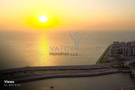 شقة 2 غرفة نوم للبيع في جميرا بيتش ريزيدنس، دبي - Investment Alert! | Best Sunset View in JBR