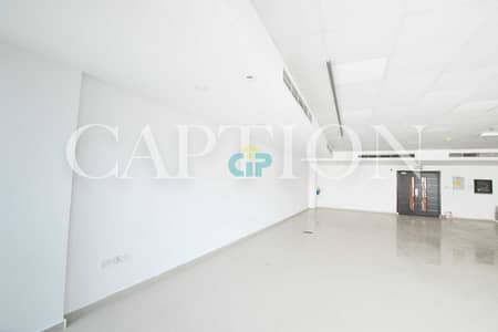 Office for Rent in Sheikh Zayed Road, Dubai - Fitted office with built in cabins