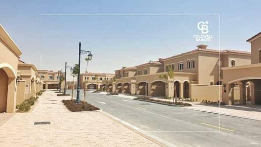فیلا 2 غرفة نوم للبيع في سيرينا، دبي - 2 Bedroom Townhouse |Close to Pool & Park l Rented