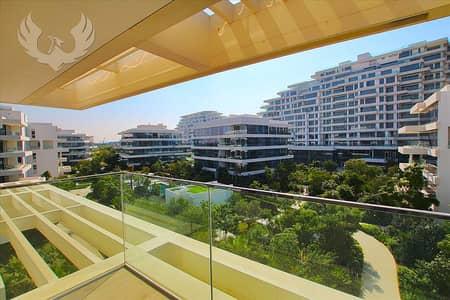 2 Bedroom Flat for Rent in Al Barari, Dubai - 1 Bed Plus Study Garden View Mid Floor