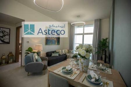 فلیٹ 2 غرفة نوم للبيع في الفرجان، دبي - Pay 10% & Book new 2 BR at lowest price with offer