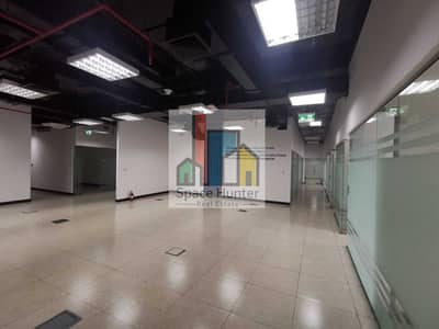 Office for Rent in Al Garhoud, Dubai - Upgraded Fully Fitted and Partitioned office -ready to Move