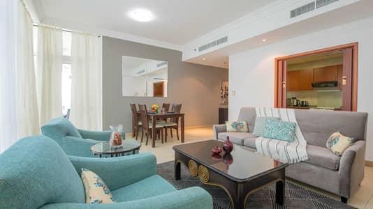 2 Bedroom Flat for Rent in Dubai Marina, Dubai - Chic City Living 2 Beds in Mag 218 Dubai Marina