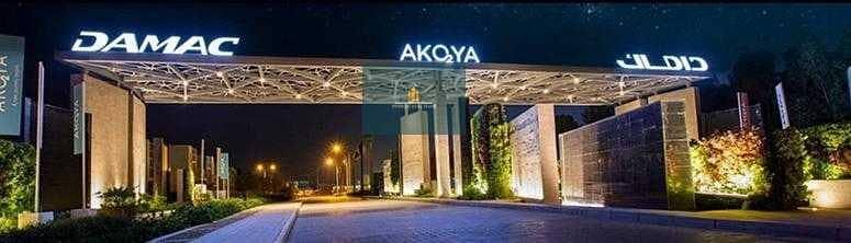 3 Bedroom Villa for Rent in Akoya Oxygen, Dubai - HUGE /LUXURY VILLA /BRAND NEW/CORNER VILLA