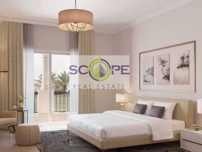 فیلا 5 غرف نوم للبيع في دبي لاند، دبي - Type 4 Huge Layout   Single Row   Near  to Pool and Park