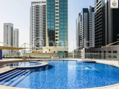 شقة 3 غرف نوم للايجار في جزيرة الريم، أبوظبي - 3Balcony | Amazing view| Underground Parking |Full Facilities