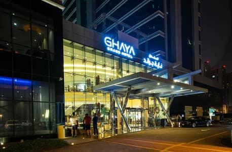 شقة فندقية 1 غرفة نوم للايجار في مدينة دبي للإنتاج، دبي - شقة فندقية في فندق غايا جراند مدينة دبي للإنتاج 1 غرف 80000 درهم - 4698293