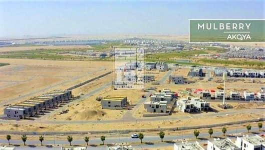 ارض سكنية  للبيع في (أكويا أكسجين) داماك هيلز 2، دبي - Plot | Mulberry |  Approved G+1 4Bedroom