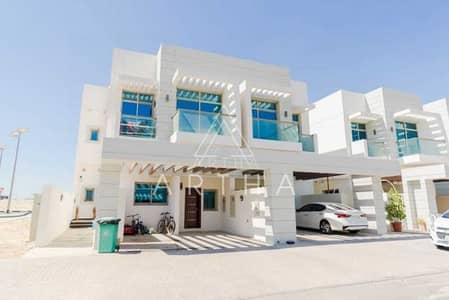 تاون هاوس 4 غرف نوم للبيع في الفرجان، دبي - Spacious 4 Bed + maids   Dreamz by Danube